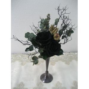 アンティーク黒バラ